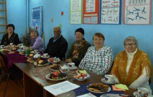 Праздник пожилых людей 2018