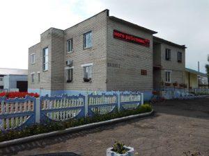 Шумилинский ТЦСОН